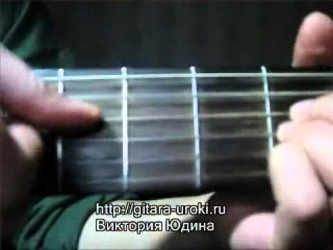Рюмка водки - аккорды на гитаре. Виктория Юдина