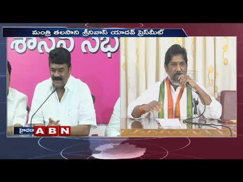 Telangana Minister Talasani Srinivas Yadav Press Meet | ABN Telugu