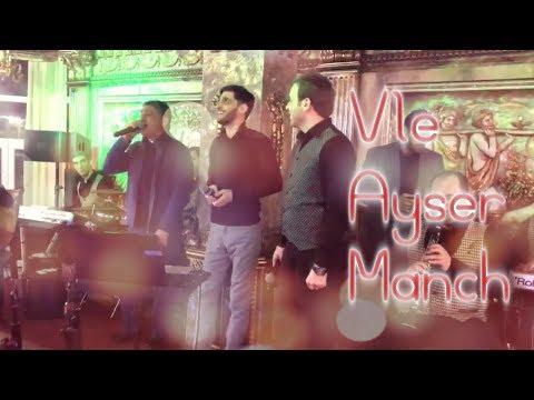 Vle Ayser Manch - Sharan 2018