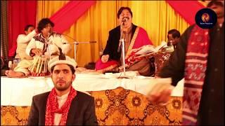 Peyar Da Pehla Pehla Tohfa New Intey Ustad Kalo Khan Tabla Nawaz / Shafaullah Khan Rokhri