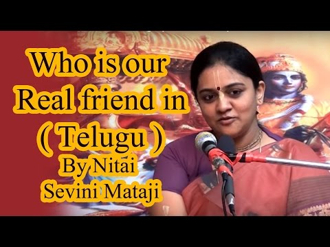 Who is our Real friend in Telugu by Nitai Sevini Mataji