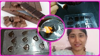 HOMEMADE DAIRY MILK CHOCOLATE WITH ONLY 4 INGREDIENTS|HOW TO MAKE CHOCOLATE||#SMARTTELUGUHOUSEWIFE