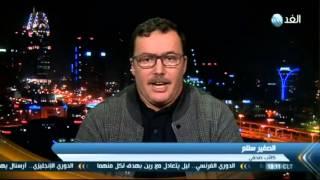 بالفيديو.. صحفي إماراتي: «داعش» يخوض حرب عصابات ويتحرك بشكل مباغت