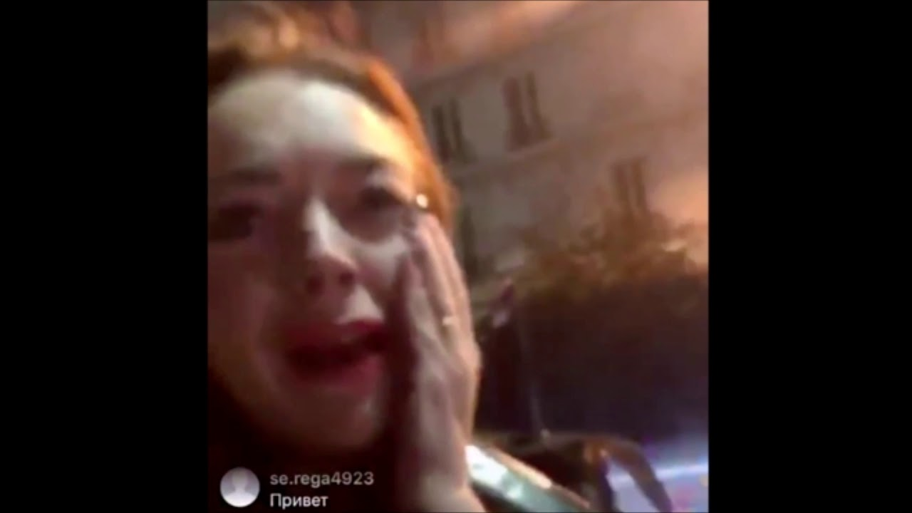 Lindsay Lohan Accuses Mom Of Child Trafficking; Gets Punched In The Face