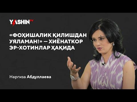 Nargiza Abdullayeva yig'lab xiyonatkor erlar va ayollar haqida nafratlanib, keskin gapirdi