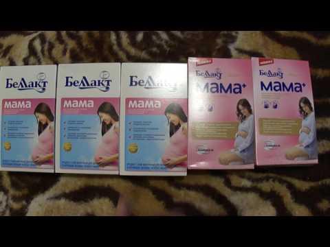 Питание для беременных в новой упаковке.Молочная смесь.