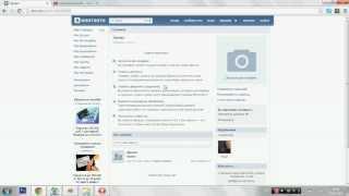 Как создать группу или публичную страницу вконтакте
