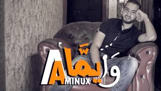 Aminux - Wayema (Official Audio) | أمينوكس - وا يما Resimi