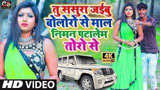 VIDEO SONG #TikTok Viral Song : Tu Sasura Jaibu Bolero Se Mal Niman Pata Leb Toro Se Sonu Bhojpuriya