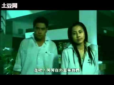 校墓處(2007)PART 10(FINAL) - YouTube
