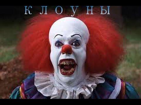 Дом клоунов непонятная игра!!!!
