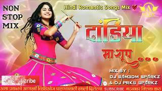 Romantic Dandiya Mashup - DJ Sam3dm SparkZ & DJ Prks SparkZ   2018   Navratri Dandiya Mix Song