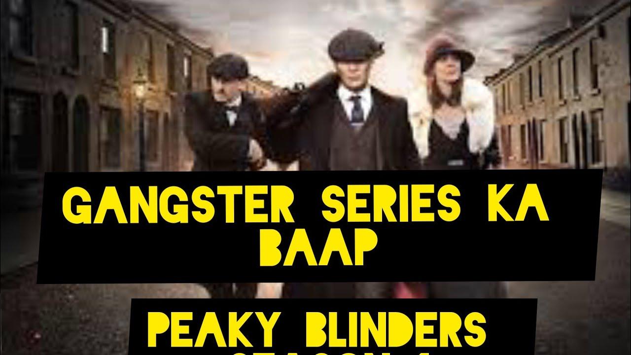 Download Peaky Blinders Season 1 EPISODE 1 explained in Hindi
