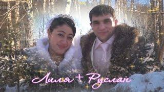 Цыганский Свадебный ролик