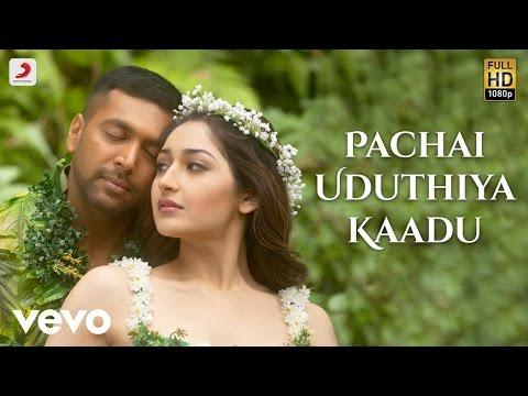 Vanamagan - Pachai Uduthiya Kaadu Lyric | Jayam Ravi | Harris Jayaraj