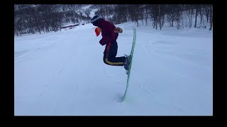 How To Peanut Butter 180 With Magnus Graner