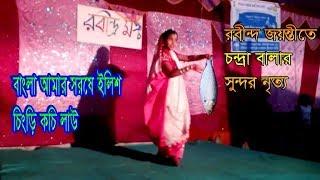 বাংলা আমার সরষে ইলিশ-চিংড়ি কচি লাউ - গানে মন মাতানো নৃত্য / school programs dance by bd girls
