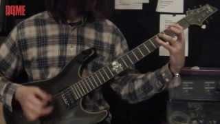 AqME - Avant Le Jour (Guitar Playthrough)