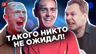 «Пути Неисповедимы» - лучший альбом-протест в русском хип-хопе? | #RapNews