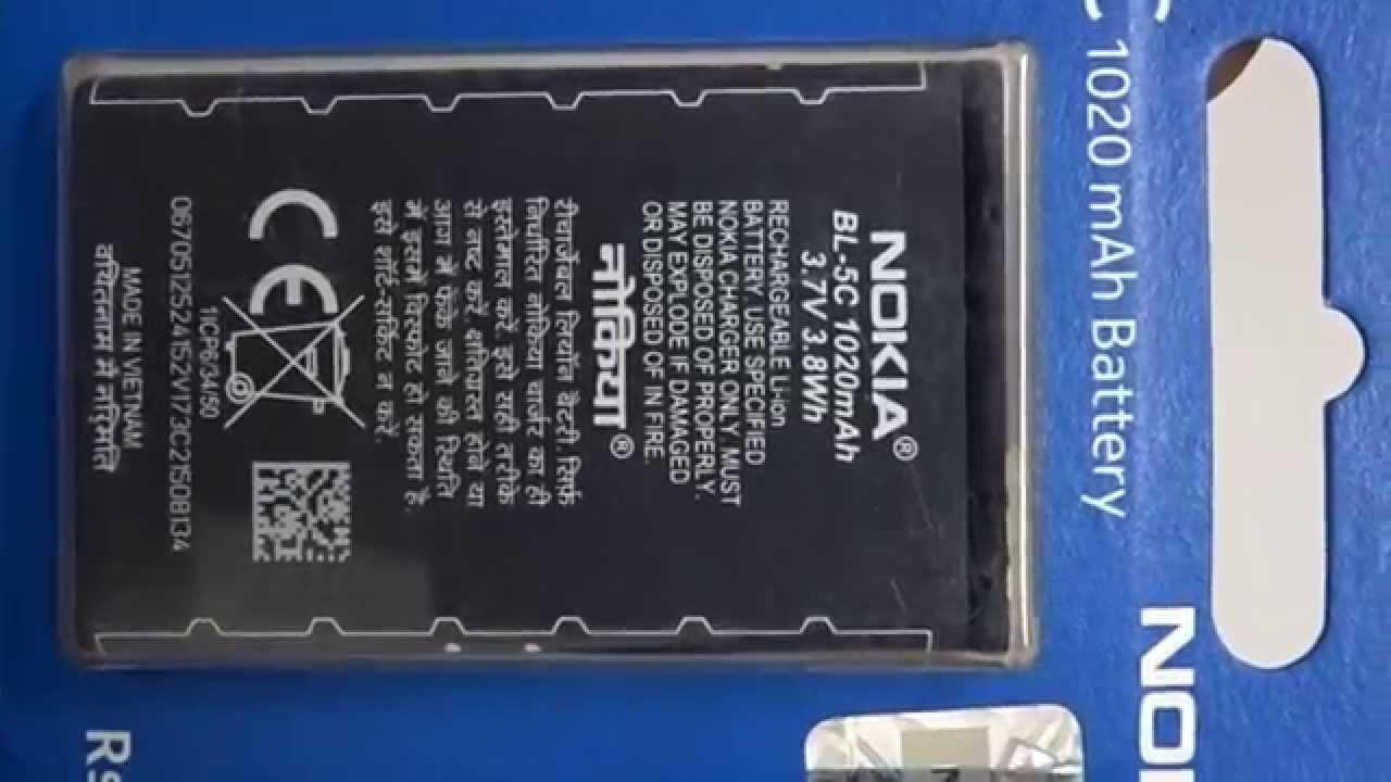 Price. Ua ➤ мы поможем вам выбрать nokia bl-5cb по лучшим ценам в украине ✓ сравнение. Nokia аккумулятор nokia bl-5cb (800 mah) подробнее.