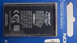 Nokia Original BL-5C Battery