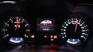 기아자동차 K5 1세대 (Kia Motors K5) 웰…