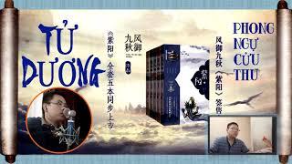 Truyện Tử Dương - Chương 434-437. Tiên Hiệp Cổ Điển, Huyền Huyễn Xuyên Không