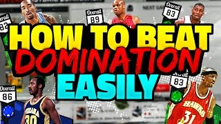 HOW TO EASILY BEAT DOMINATION IN NBA 2K17!!! | NBA 2K17 MYTEAM TIPS