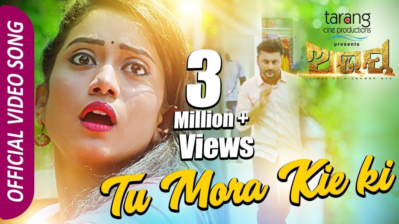 Simba hindi movie songs download 320kbps