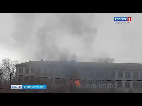 В Октябрьском сегодня горело здание школы