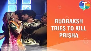 Rudraksh tries to KILL Prisha in police station | Yeh Hai Chahatein | 24th January 2020
