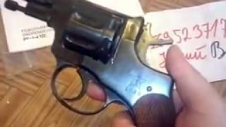 Р-412 охолощенный пистолет револьвер наган продажа недорого