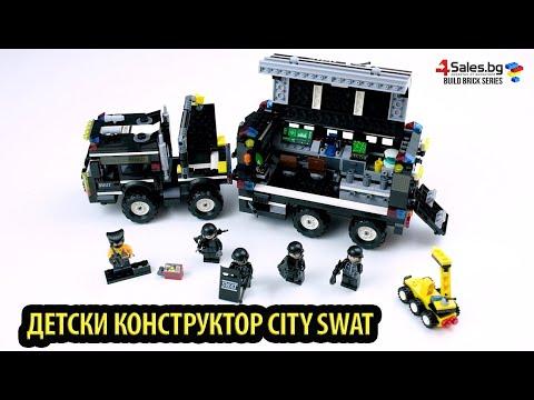 Детски конструктор Police Station, SWAT 4