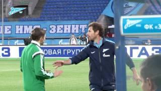 Скрытая камера «Зенит-ТВ»: все, что не попало в трансляцию игры с «Динамо»
