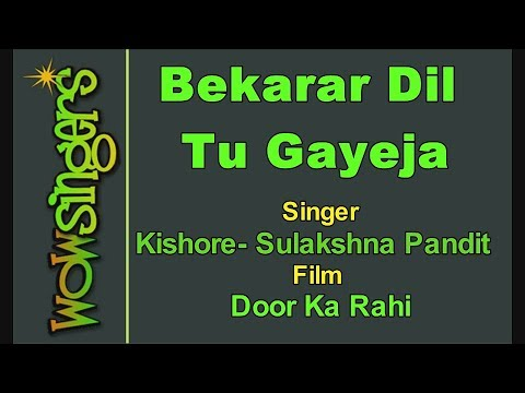 Bekarar Dil Tu Gayeja - Hindi Karaoke - Wow Singers