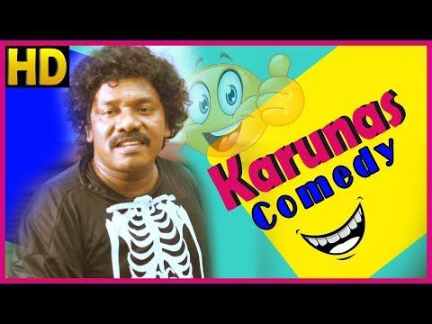 Karunas Comedy Scenes | Tamil Movie Comedy Scenes | Vijay Vasanth | Srushti Dange | Achamindri Movie