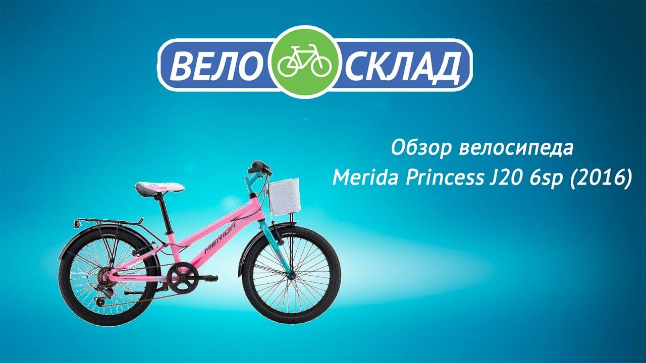 инструкция по эксплуатации велосипеда мерида