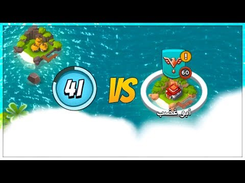 Boom Beach LEVEL 41 Defeating LEVEL 60! Matchmaking Fail?!