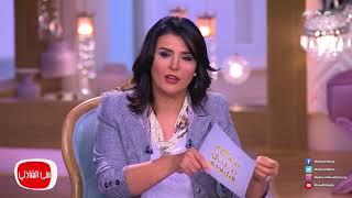 الجزء الرابع من لقاء الفنانه ياسمين رئيس والسيناريست تامر حبيب في معكم مني الشاذلي
