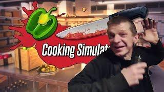 Symulator psznego tuszenia czyli Cooking Simulator
