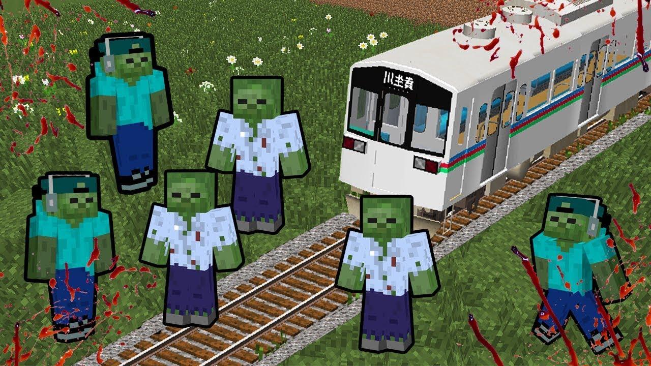 NOOB ZOMBIES VS ZUG IN MINECRAFT YouTube - Minecraft zug spiele