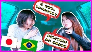 FIZ A JAPONESA CANTAR FUNK ( Baile De Favela e outras músicas nacionais ) | Déborah Hudz