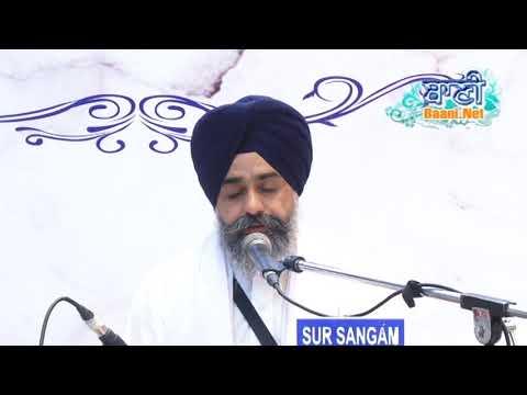 15-Sept-2018-Bhai-Shokeen-Singh-Sri-Darbar-Sahib-At-G-Sis-Ganj-Sahib-Delhi