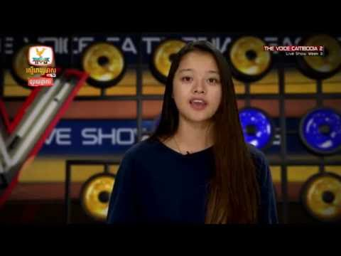 The Voice Cambodia - រ៉េត ស៊ូហ្សាណា  - Rolling in The Deep - Live Show 29 May 2016