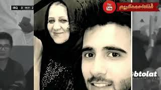 بكاء  لاعب المنتخب العراقي بشار رسن بعد تلقي خبر وفاه والدتة مشهد حزين جد 💔💔😿