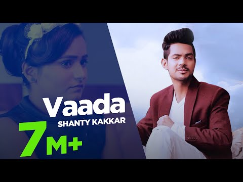 New Punjabi Song 2018 |  Vaada | Shanty Kakkar | Japas Music