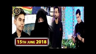 Naiki - Shan e Iftar - 15th June 2018