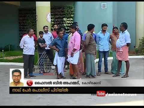 Youth dies in mysterious situation at Kozhikode; 4 in police custody
