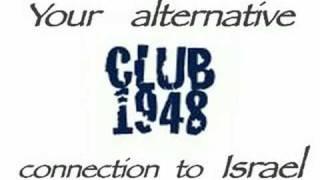 Club 1948 Tu B'av Party