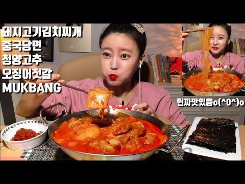 [ENG SUB] Kimchi stew with plenty amount of Pork *Dorothy's recipe & Mukbang*